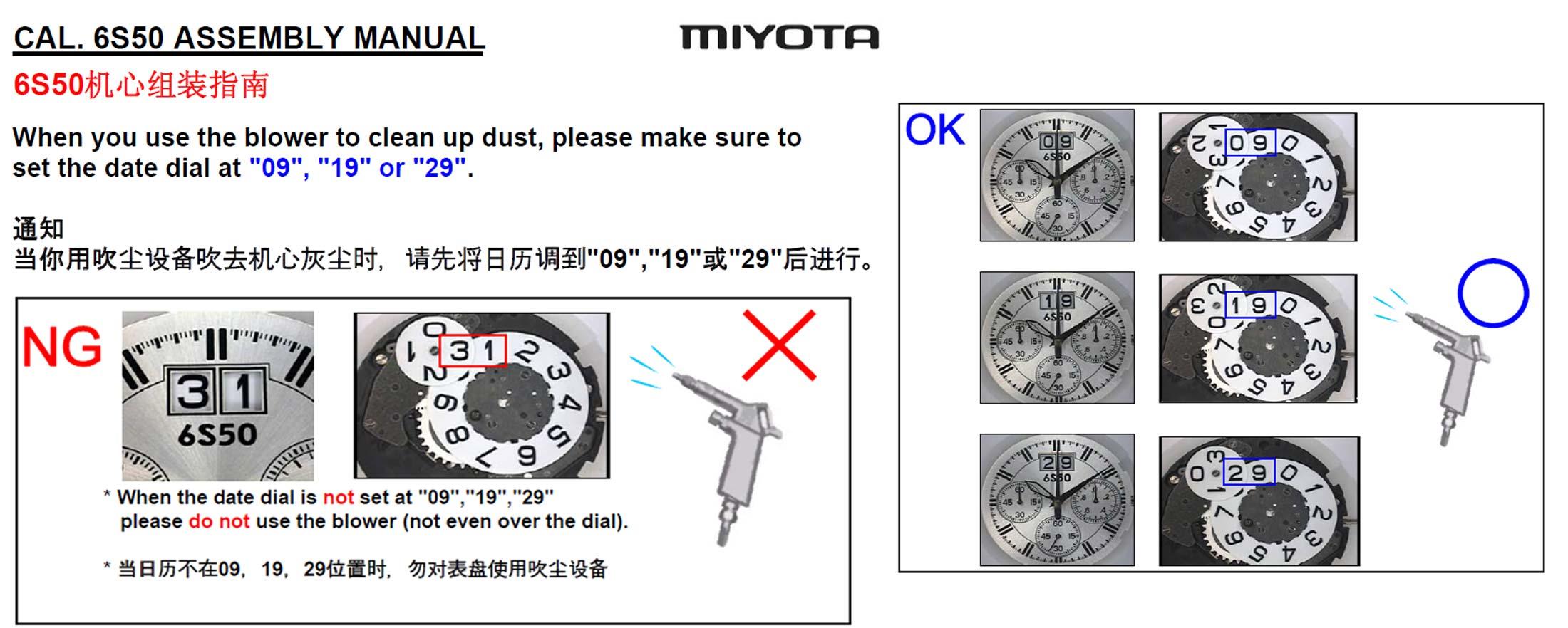 Miyota 6s50 Warning