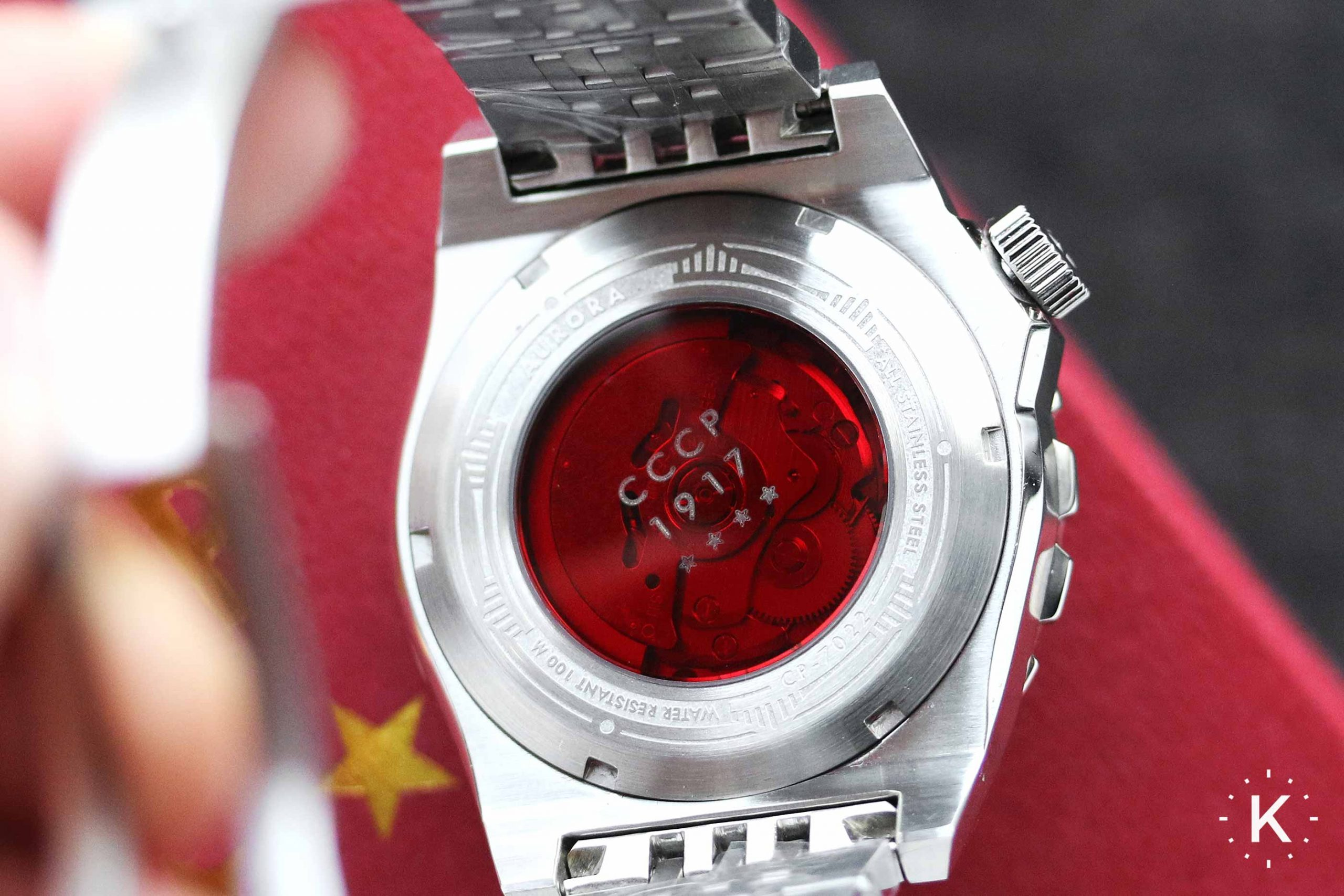 CCCP Time Watch